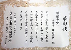 NHK「ニューステラス関西」
