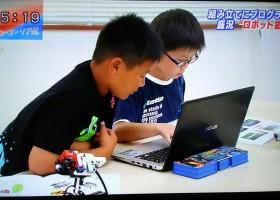 大阪テレビ「ニュースリアルKANSAI」