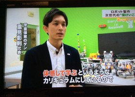 関西テレビ「夕方LIVEワンダー」