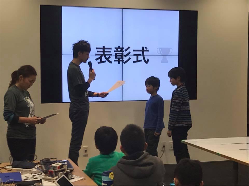 ロボ団ロボコン東日本大会表彰式