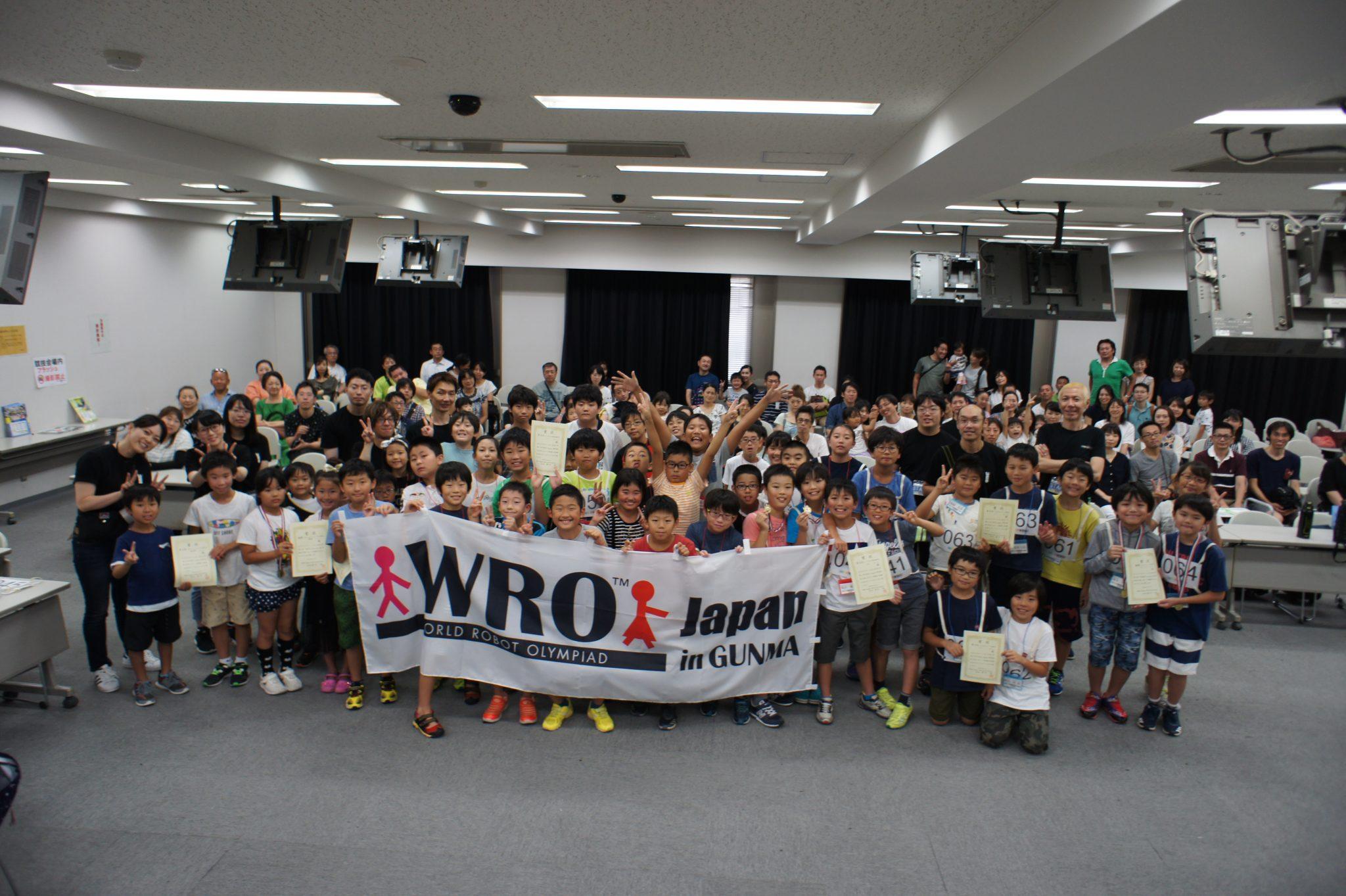 WRO Japan 群馬大会